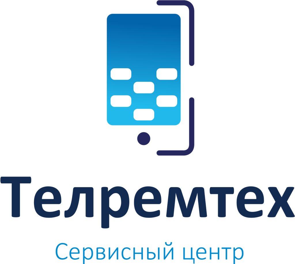 ремонт телефонов — Телремтех — Москва, фото №4