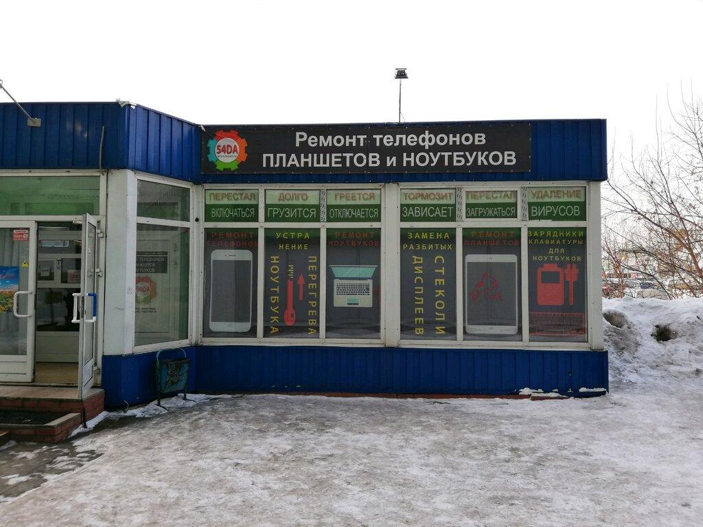 ремонт телефонов — 54da — Новосибирск, фото №3