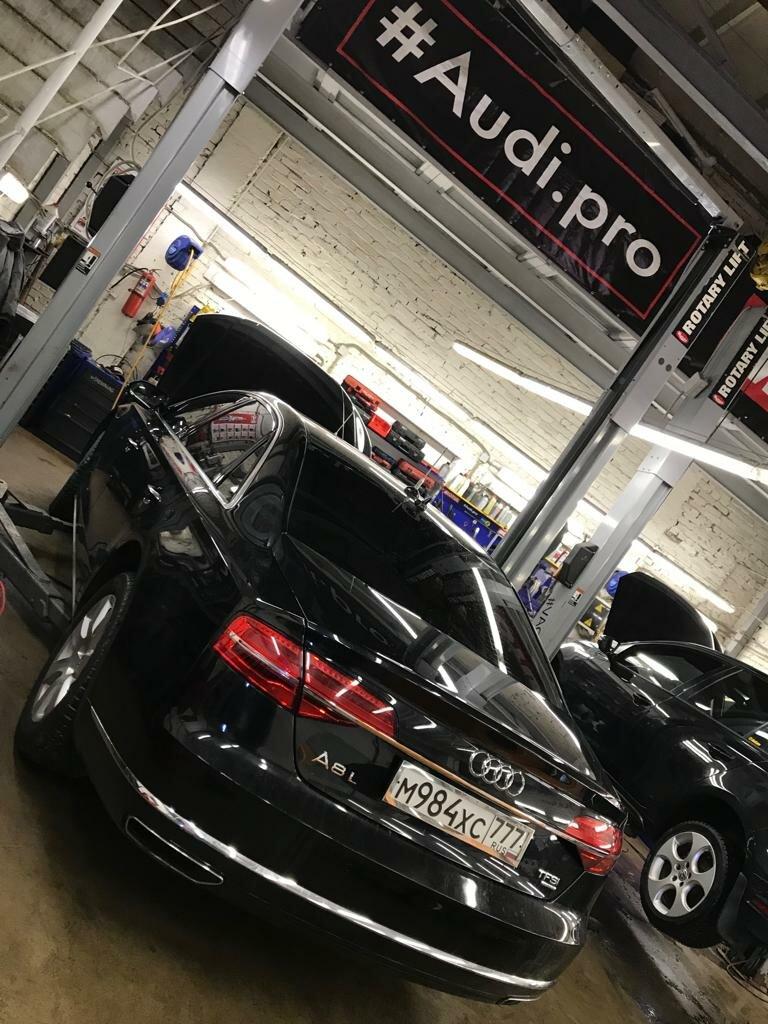автосервис, автотехцентр — Audi.pro — Москва, фото №4