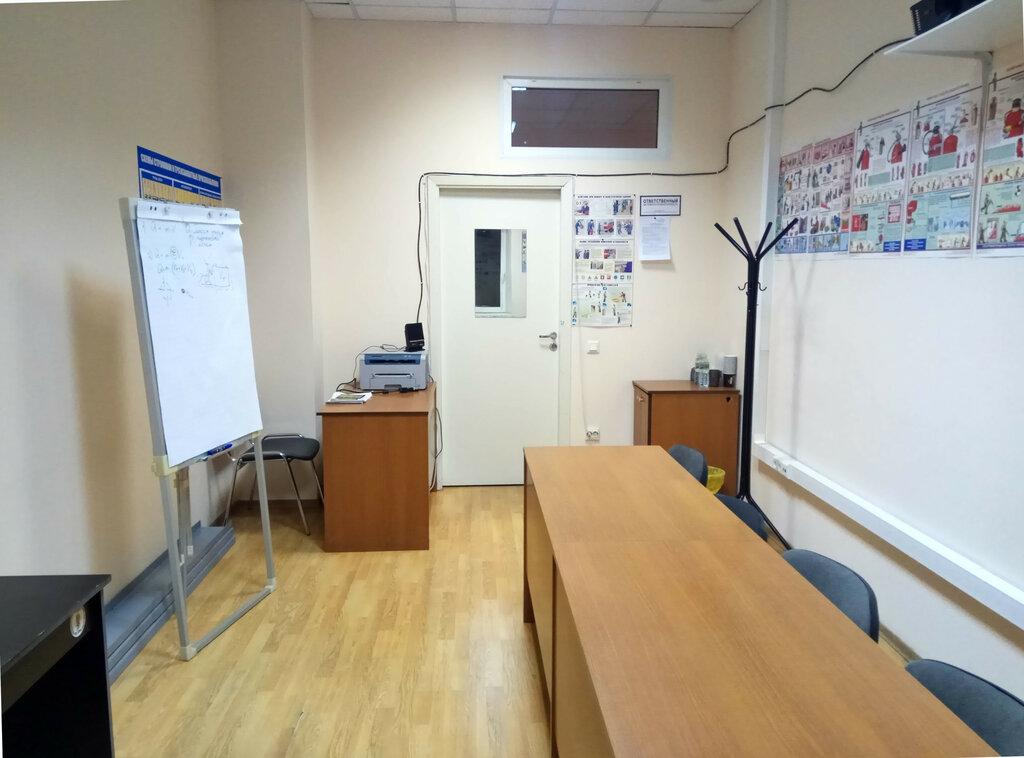 учебный центр — Северный Путь — Санкт-Петербург, фото №1