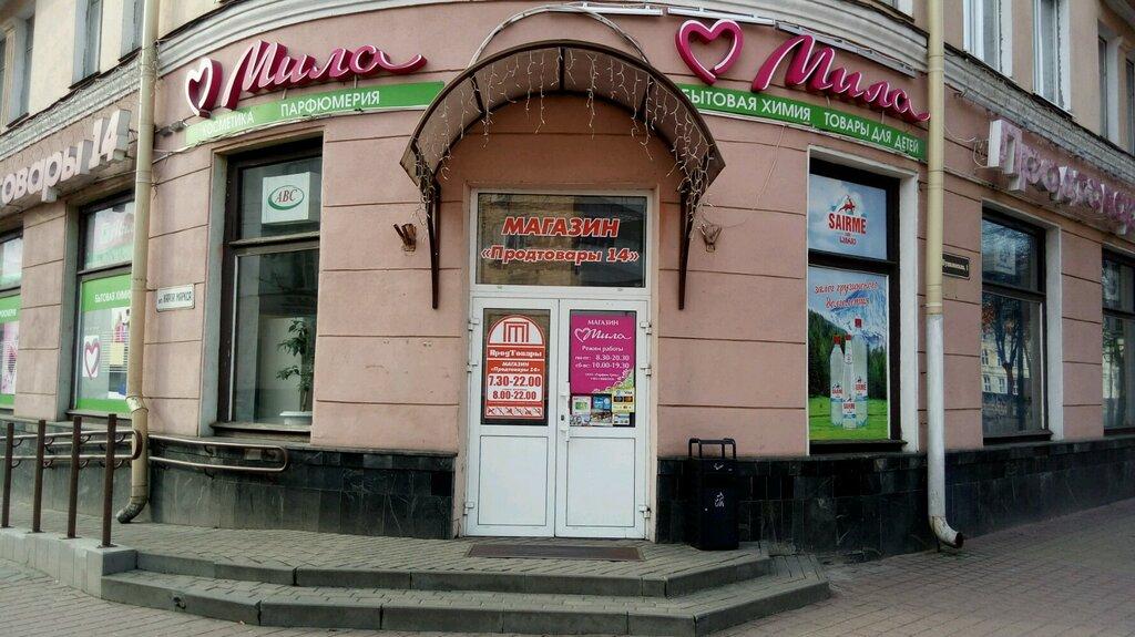 магазин продуктов — Продтовары — Брест, фото №1