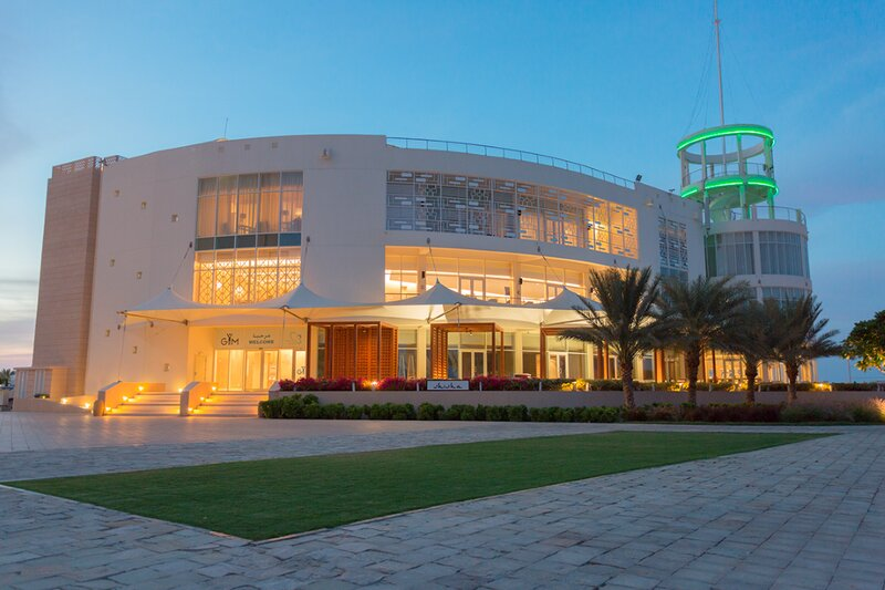 Отель Millennium Resort Mussanah