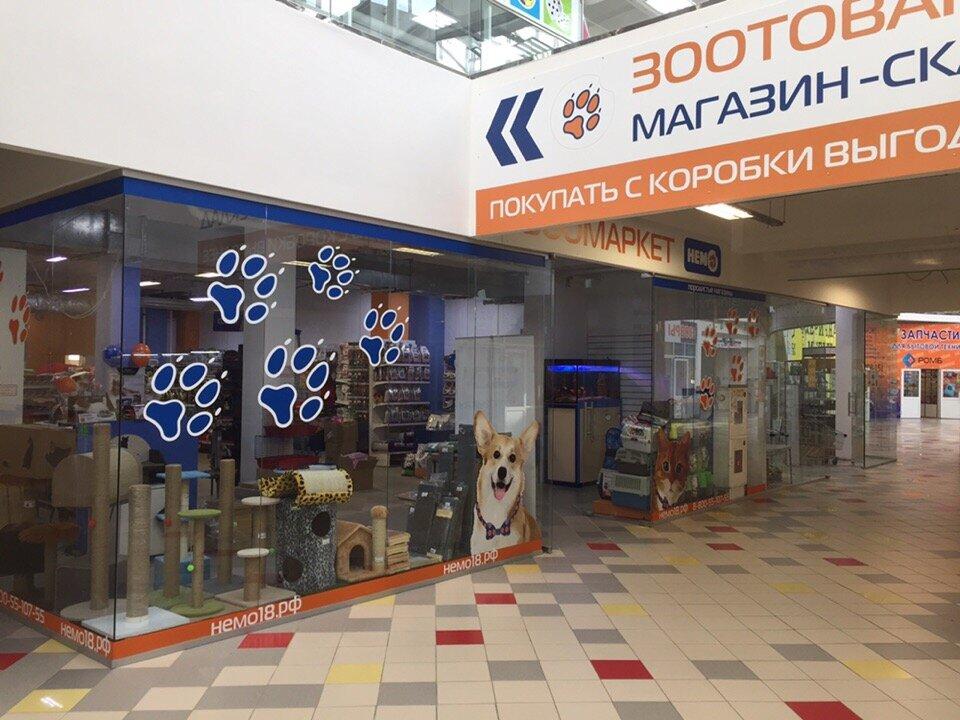 зоомагазин — Магазин-склад Зоомаркет Немо — Ижевск, фото №6