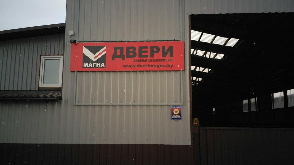 двери — Техносвет, склад — Минская область, фото №1