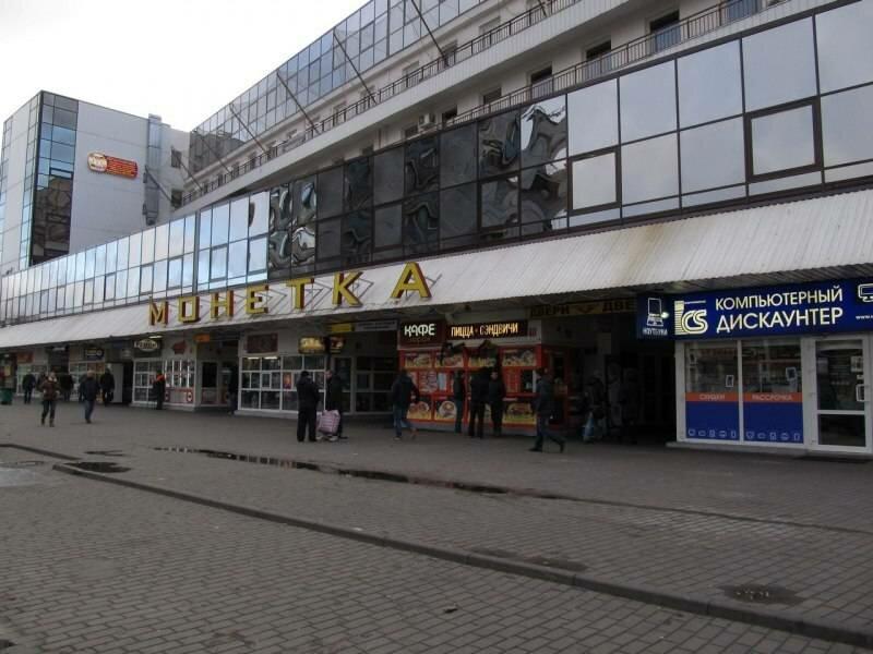 турагентство — Горящие Туры — Минск, фото №1