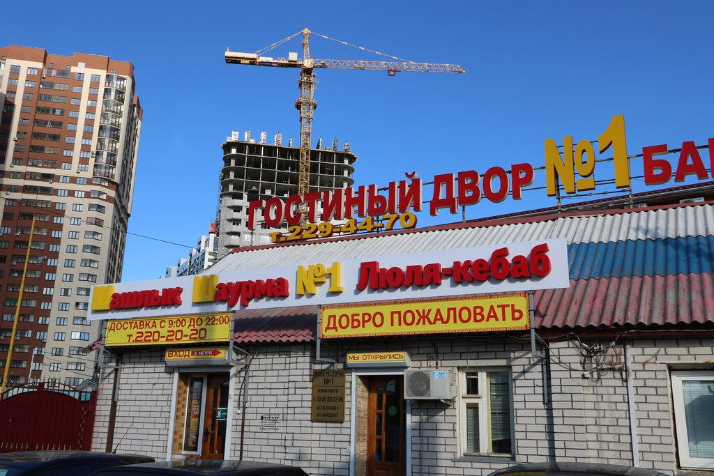 доставка еды и обедов — Мини-ресторан № 1 — Воронеж, фото №1