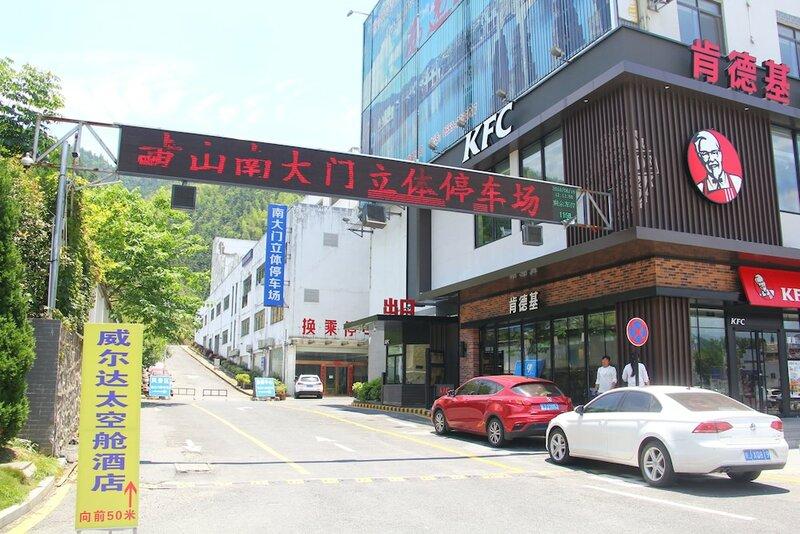 Huangshan Julysun Hotel
