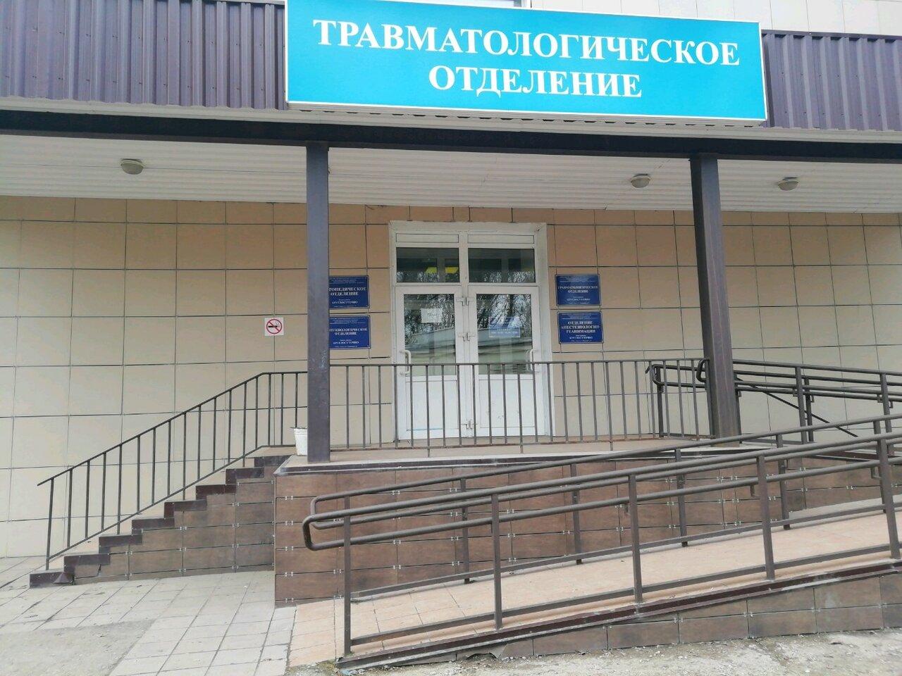 Хорошая наркологическая клиника тверь наркомания омская