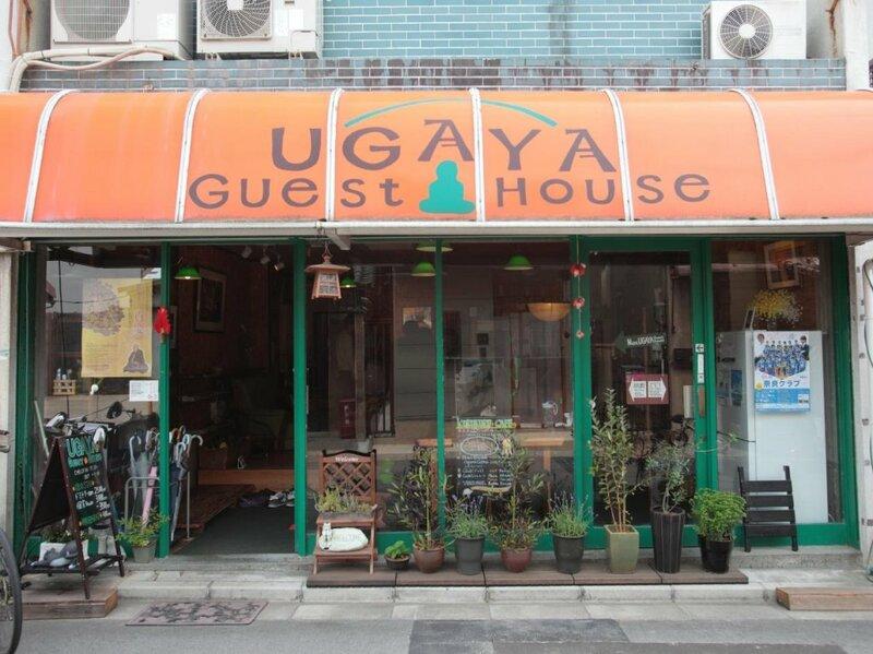 Nara Ugaya Guest House – Hostel