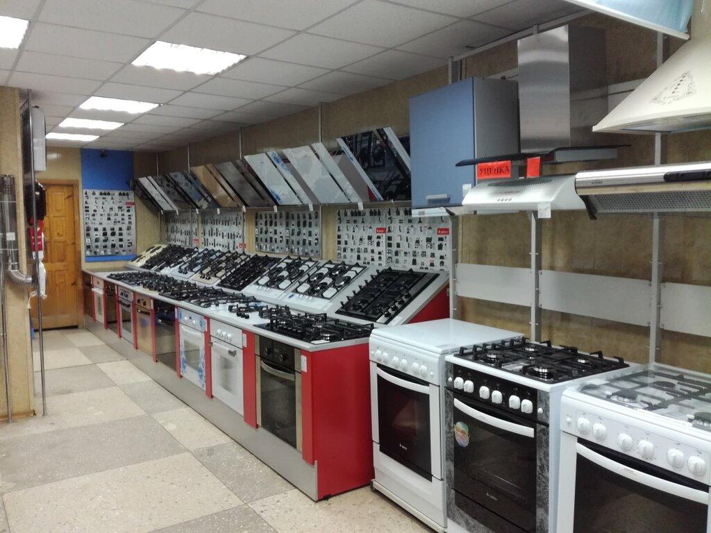 Магазин Акватория В Воронеже Каталог Товаров