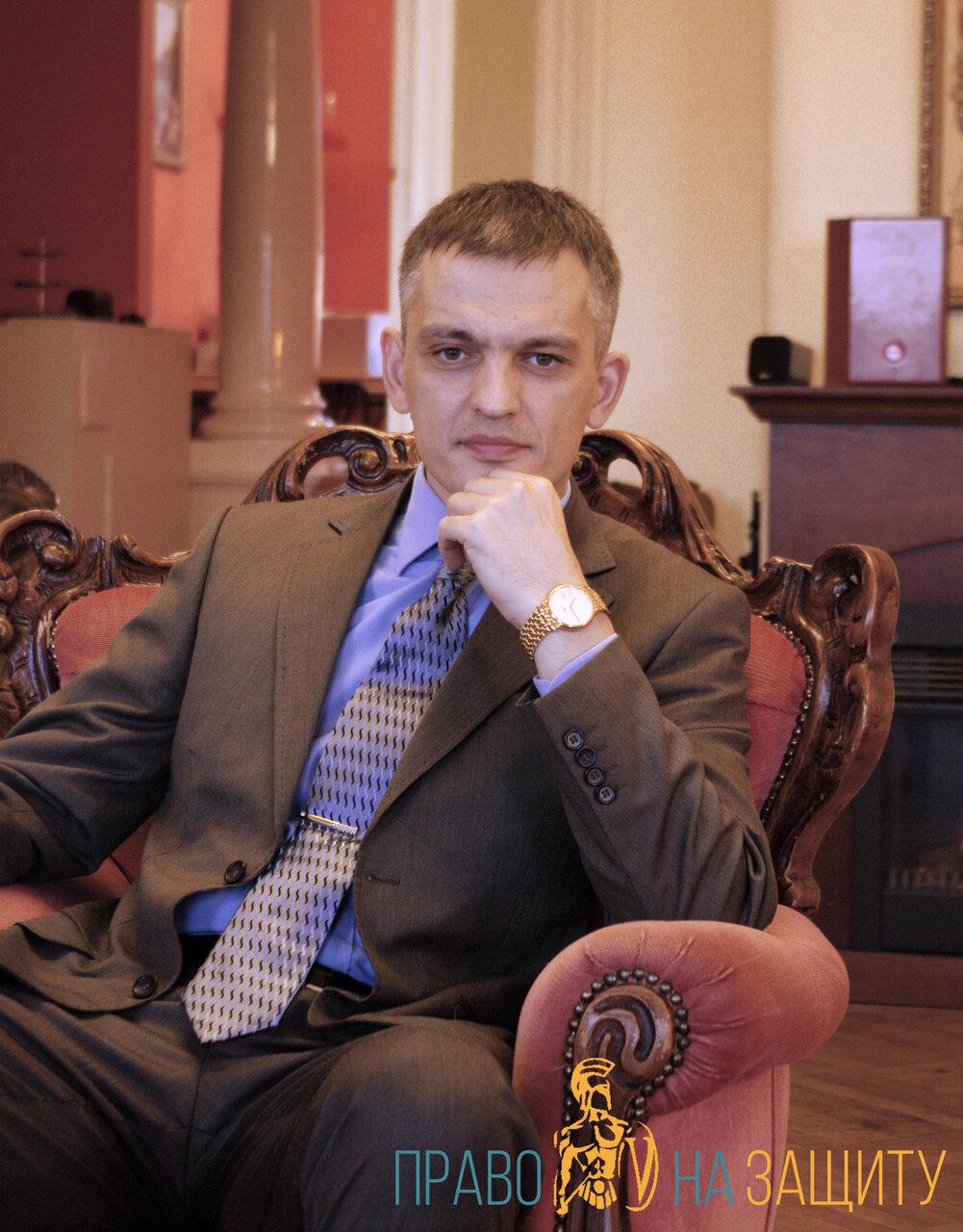 юрист в санкт петербурге