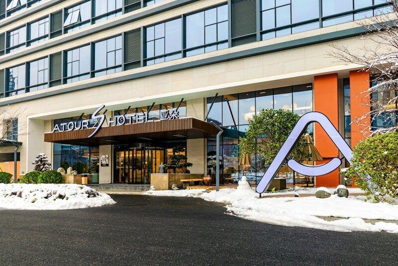 Atour S Hotel Dongzhimen Beijing