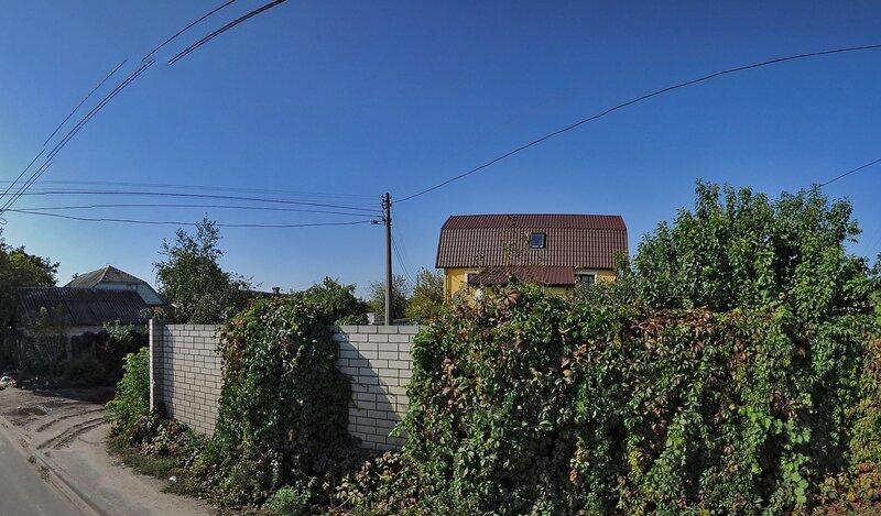 House On The Lake Kiev