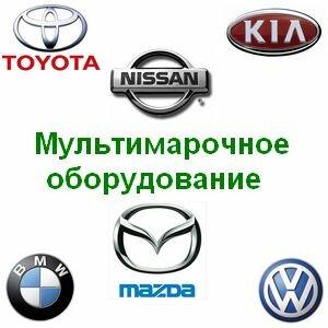 автоаксессуары — DVR34 — Волгоград, фото №4