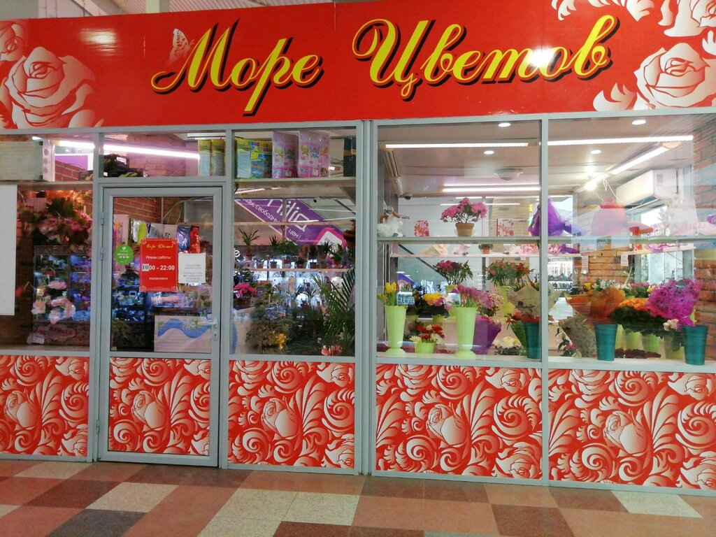 Букет невесты, магазин цветов онлайн тверь