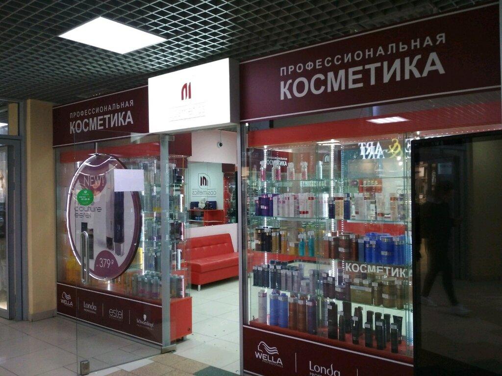 Купить косметику ульяновск эйвон представителям