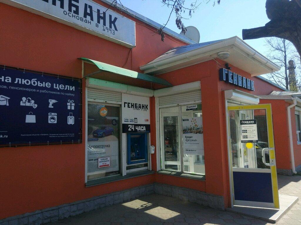 симферополь кредит пенсионерам