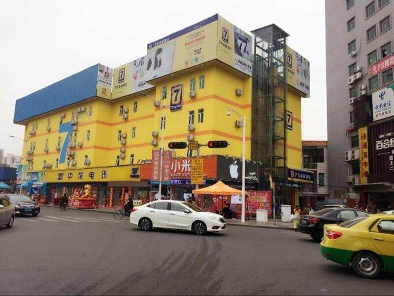 7 Days Inn Dongguan Changping Railway Station Hotel