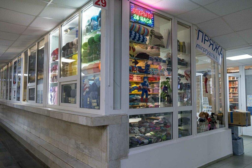 торговый центр — Купаловский — Минск, фото №1