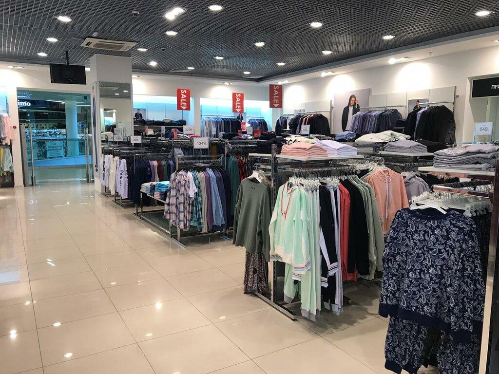 Магазин Одежды Смоленск Цены
