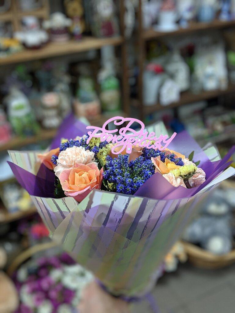 Купить цветы в апрелевке круглосуточно, ромашки