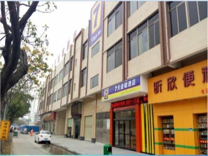 7 Days Inn Foshan Jiangwan Intersection Foshan University Branch