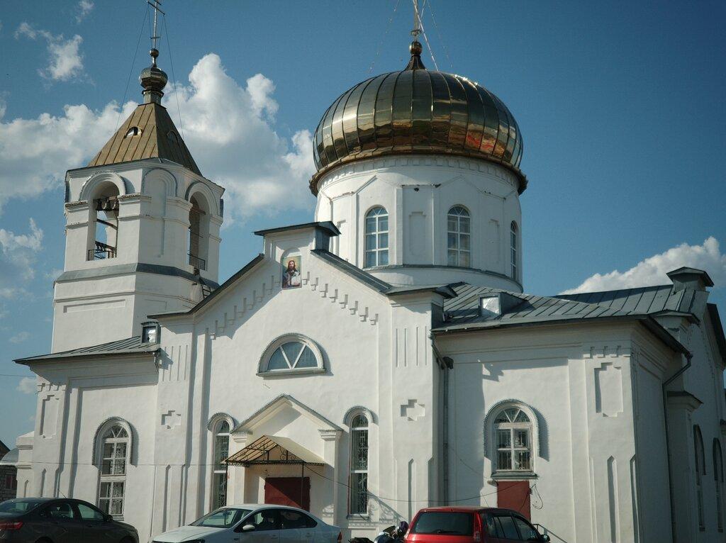 праздником свято никольский приход картинка казахстане дети более