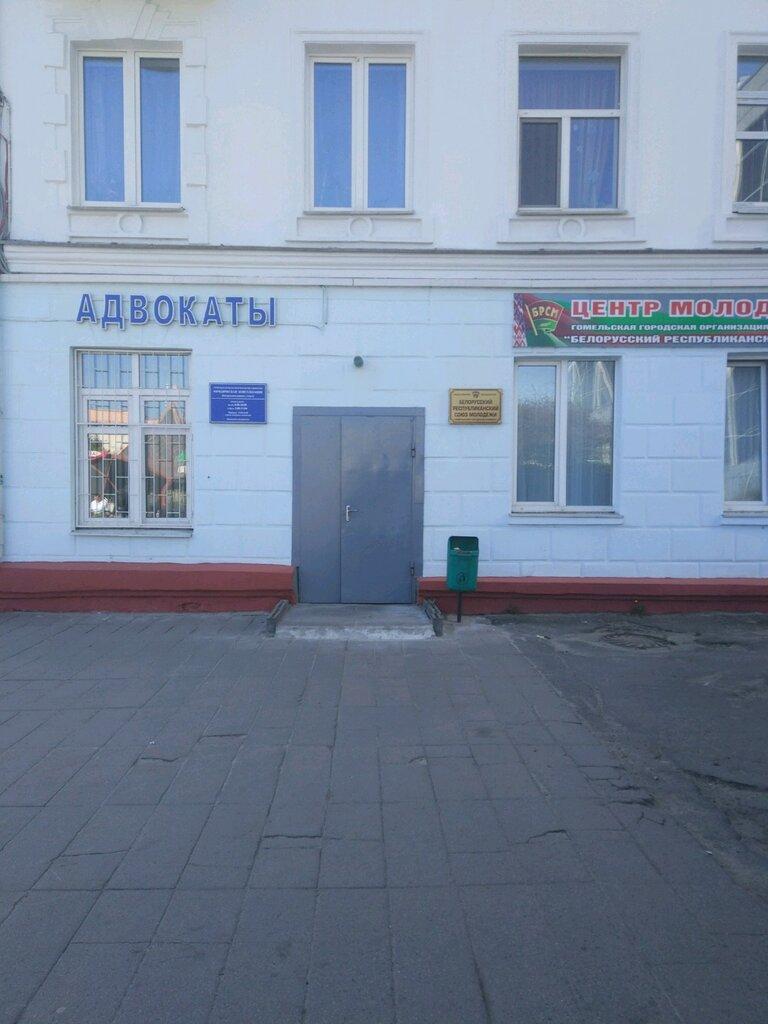 Бесплатная консультация юриста по телефону новосибирск круглосуточно