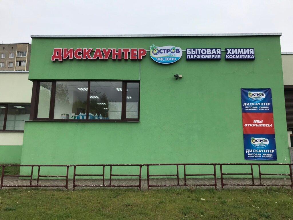 Магазин Зеленый Луг Минск