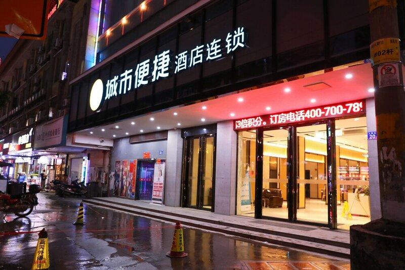 Cc Inn Guangzhou RenHe Station