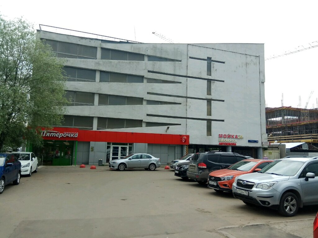 Пятёрочка, супермаркет, 9-я Парковая ул., 60, Москва, Россия — Яндекс.Карты