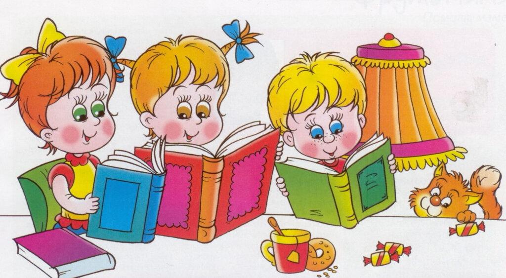 Мультяшные надписями, библиотека в картинках для детей
