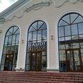 Банкетный зал, Заказ кейтеринга на мероприятия в Городском округе Киров