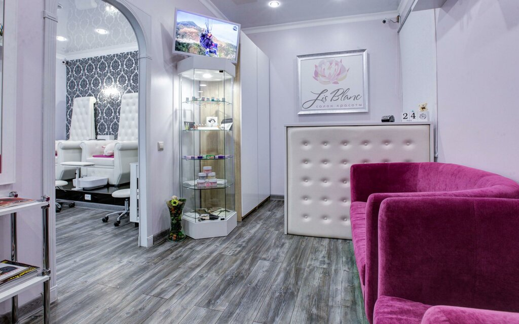 салон красоты — Салон красоты Lis Blanc — Москва, фото №1
