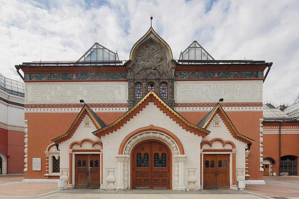 музей — Государственная Третьяковская галерея — Москва, фото №9