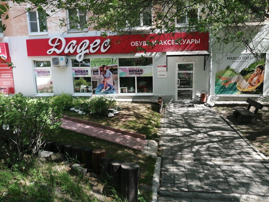 магазин европа краснотурьинск фото очень