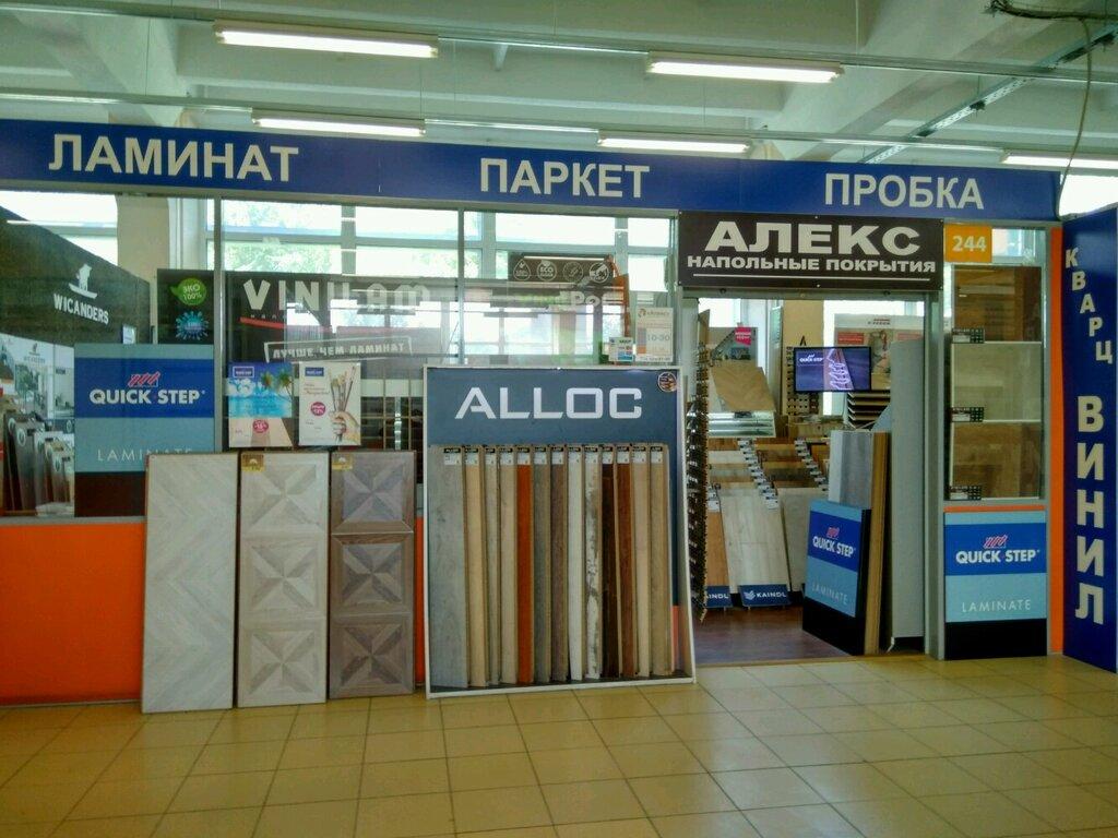 напольные покрытия — Алекс, официальный представитель Quick-Step — Санкт-Петербург, фото №1