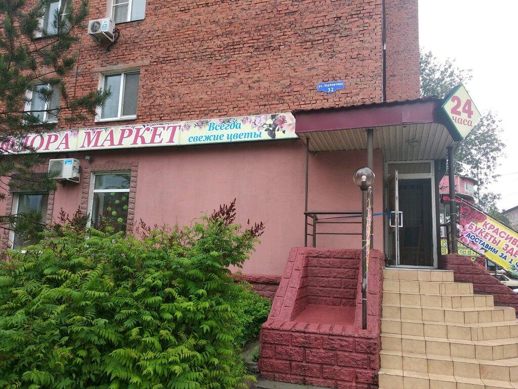 Букетный, магазин цветов флора омск на мира