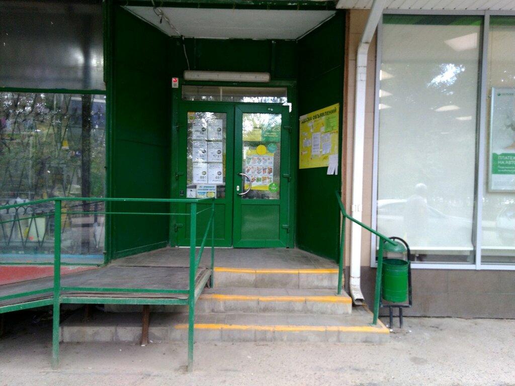 супермаркет — Покупочка — Волгоград, фото №4