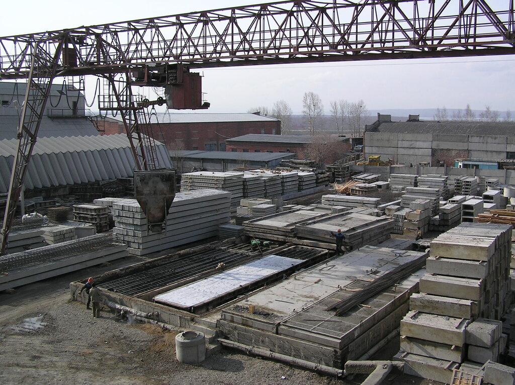 Сибавиастрой бетон горьковское бетон