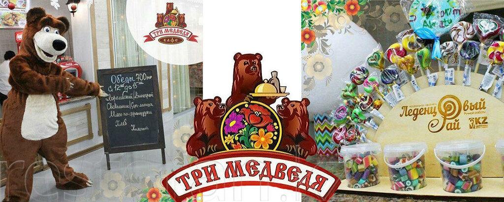 фото абой с рисунка медведь для кафе