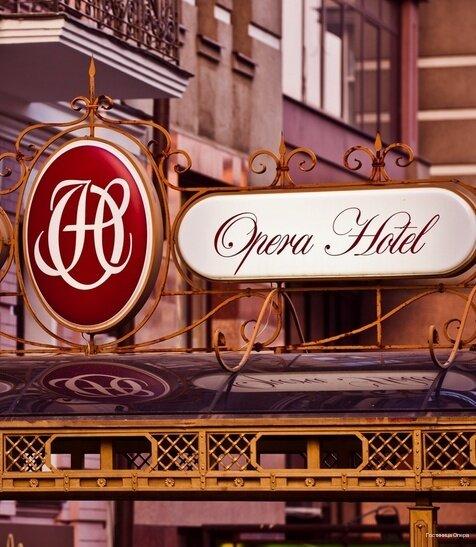 готель — Готель Опера — Київ, фото №2
