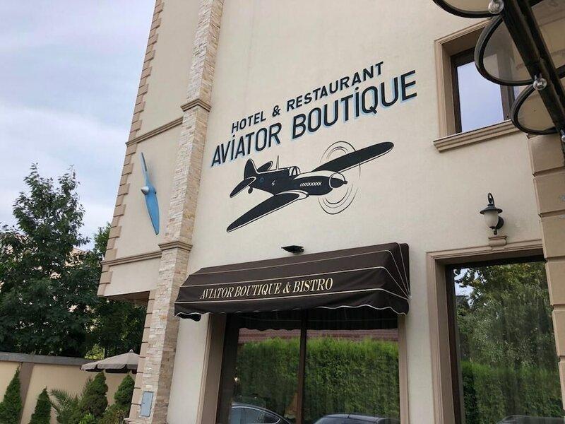 Hotel Aviator Boutique Otopeni