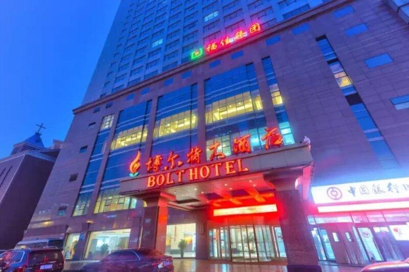 Bolt Hotel Dalian