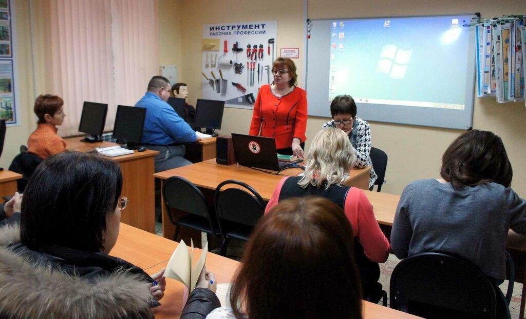 дополнительное образование — Поволжский центр охраны труда — Самара, фото №2