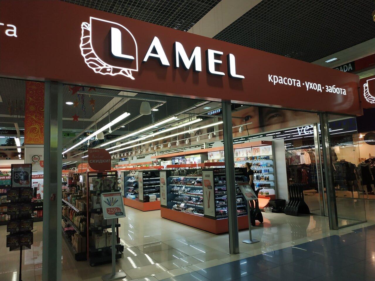 Ламель Екатеринбург Интернет Магазин Косметики Каталог Товаров