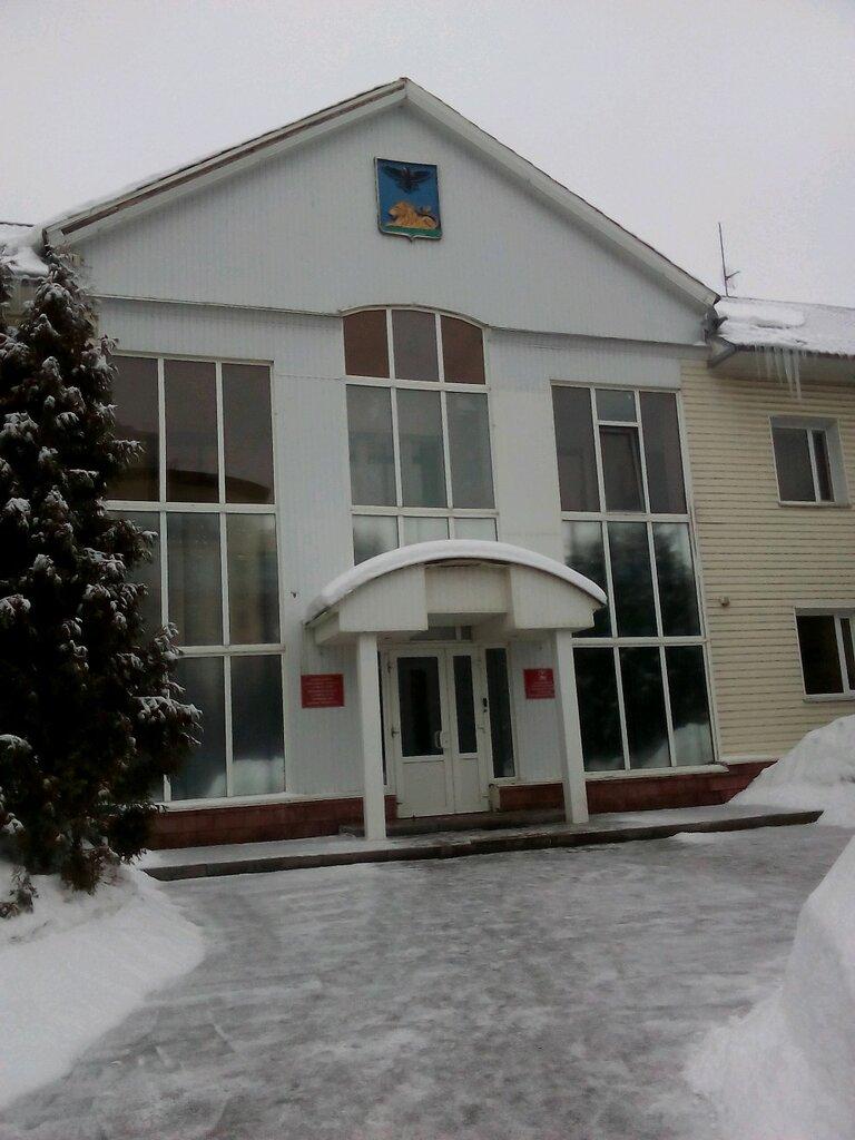 Соцзащита белгород фото