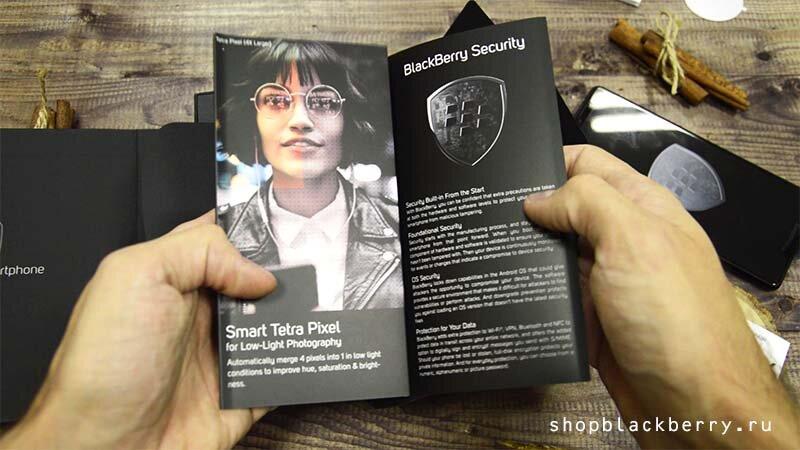 товары для мобильных телефонов — Shopblackberry — Москва, фото №9