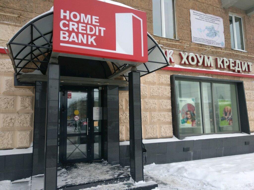 онлайн заявка на кредитную карту отп банка с моментальным решением с доставкой
