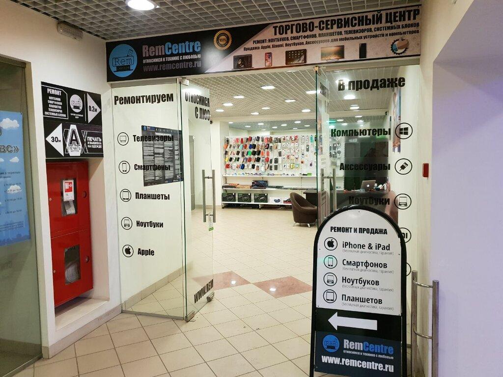 ремонт телефонов — ТСЦ RemCentre — Пенза, фото №1